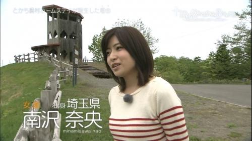 南沢奈央ちゃん可愛い