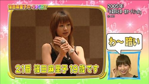 篠田麻里子(28) テレビ初公開 幻のAKBオーディション映像が放送 顔が違いすぎる 整形疑惑も