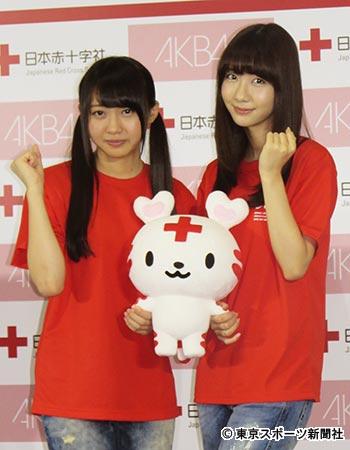 柏木由紀、木崎ゆりあ 赤十字ボランティア活動への協力呼びかけ