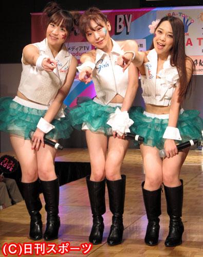 ミニスカ加護ちゃん、「まだ、やれる」披露…3人組グループ「Girls Beat!!」でイベント出演