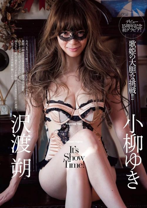 歌姫・小柳ゆき、大ブレイクの数年後に突如として人気急落し「消えた」真相・・・天狗になり業界内で悪評が高まったと関係者