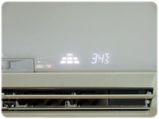 CIMG7507-4.jpg
