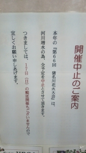 20140820-1.jpg