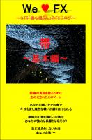 obi-004_20140904132201f4f.png
