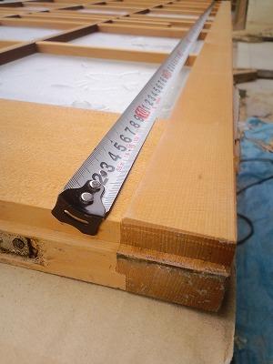 建具サイズ修正 (4)