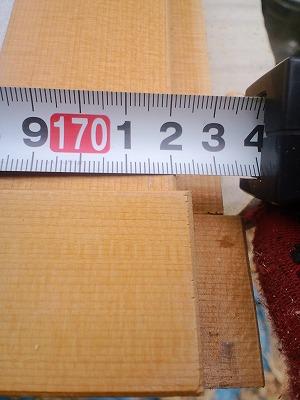 建具サイズ修正 (5)