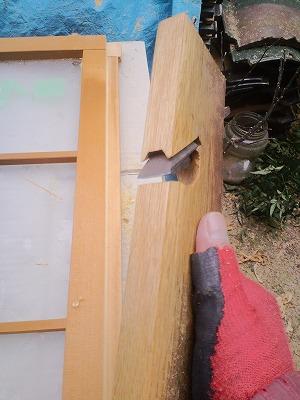 建具サイズ修正 (14)