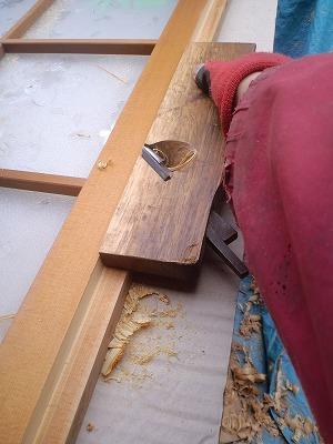 建具サイズ修正 (15)