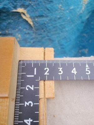 建具サイズ修正 (17)