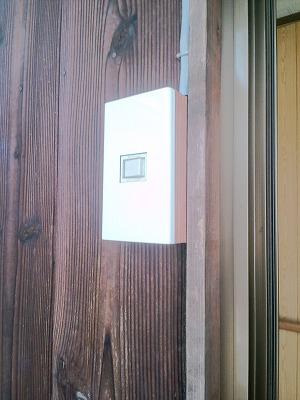 外灯 シェードスイッチ (3)