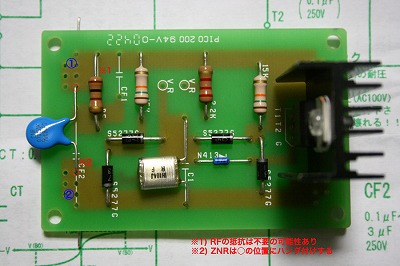 control_kit2.jpg