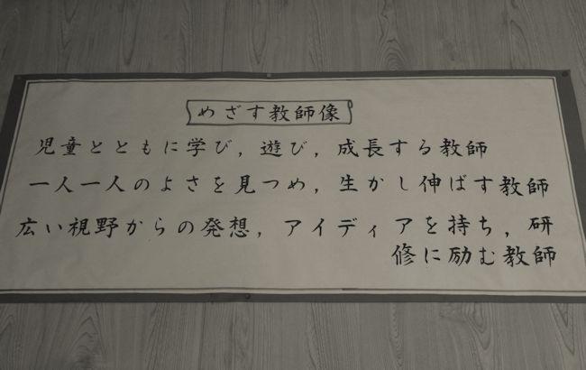 _IGP8628re.jpg