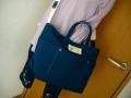 bag1_20140818141102997.jpg
