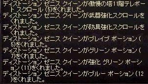20140505-2.jpg