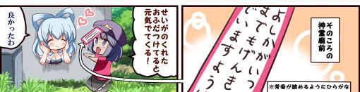 七夕かざり1-