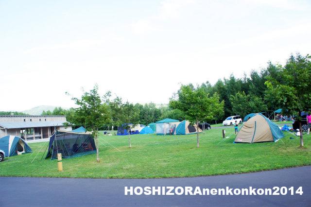 shana46 DSC09036