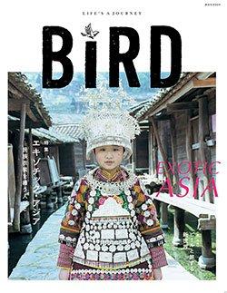 「BIRD」第6号