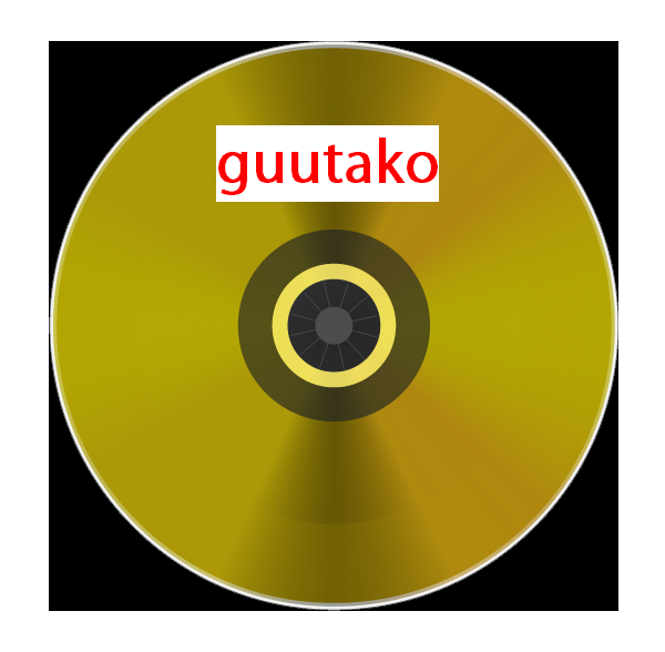 pacage_cd_06.png