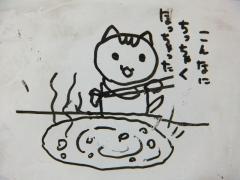 2014_0205SUNDAI19890032