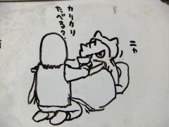 2014_0217SUNDAI19890023