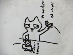2014_0227SUNDAI19890036