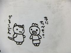 2014_0227SUNDAI19890041