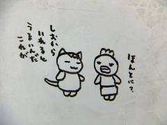 2014_0227SUNDAI19890042