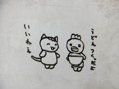 2014_0227SUNDAI19890047