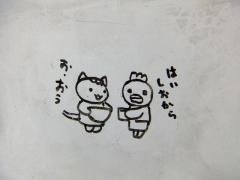 2014_0315SUNDAI19890005