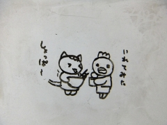 2014_0315SUNDAI19890006