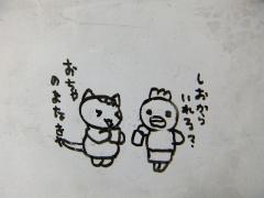 2014_0315SUNDAI19890007