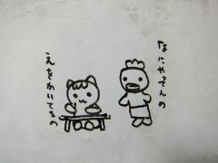 2014_0315SUNDAI19890019