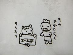 2014_0315SUNDAI19890028