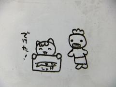 2014_0315SUNDAI19890022