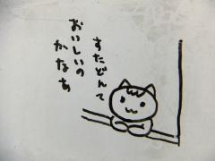 2014_0315SUNDAI19890030
