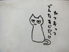 2014_0404SUNDAI19890001