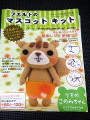 2014_0503SUNDAI19890022