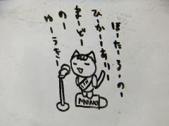 2014_0402SUNDAI19890015