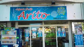 Arito