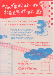 kantouhe_04.jpg