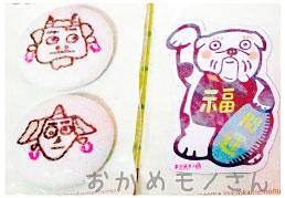 umedasuku02.jpg