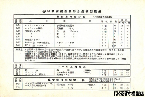 26_0021.jpg