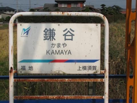 053鎌谷_1