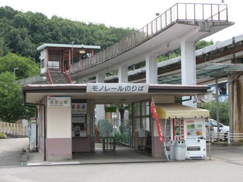 065成田山_2