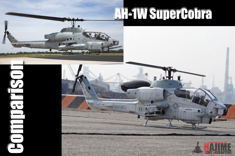 AH-1W実機比較