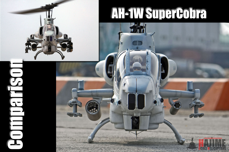 AH-1W実機比較-2