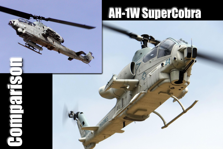AH-1W実機比較-4