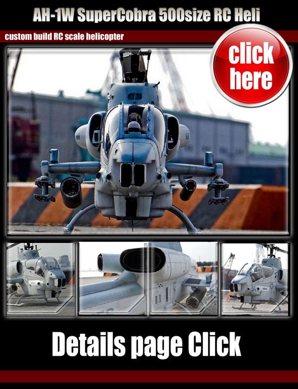 AH-1WNew_20140306201434ed1.jpg