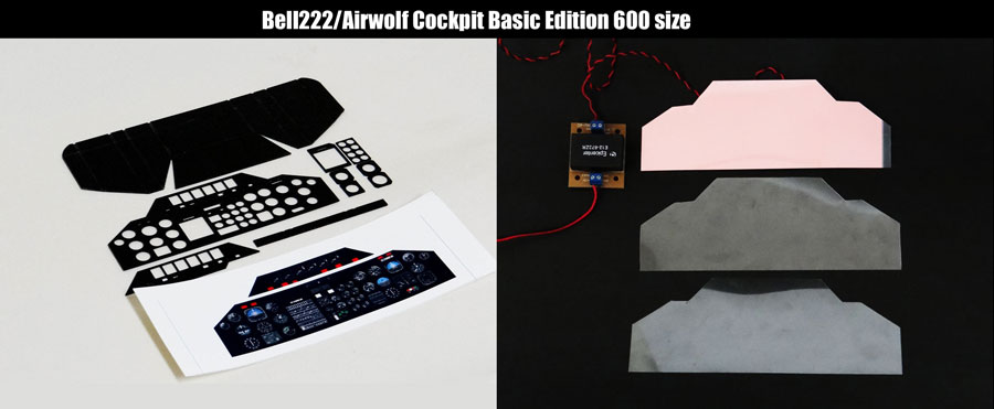 Cockpit-Bell222-Basic-Editi.jpg