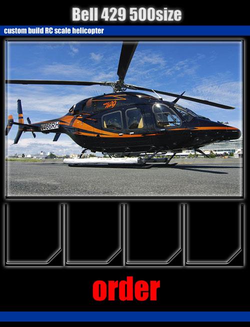 Order-Bell429-500.jpg